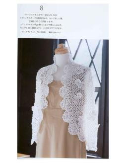 Crochet_Lace KTS_20
